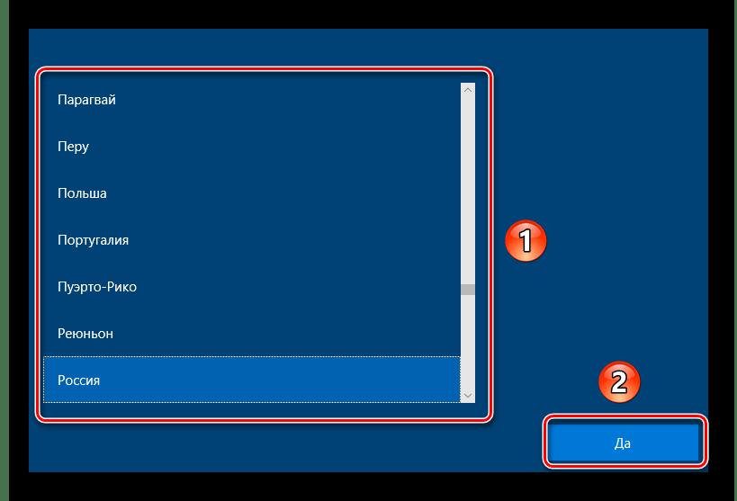 Как установить Виндовс 10 с флешки или с диска