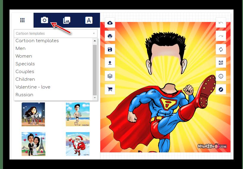 Выбираем шаблон для карикатуры в Wish2Be