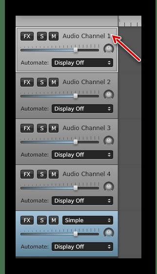 Выбор канала звука для аудиозаписи на soundation.com