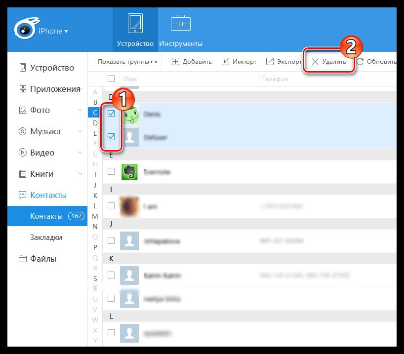Выборочное удаление контактов через iTools