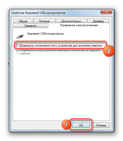 Выключение разрешения отключения устройства для экономии энергии во вкладке Управление электропитанием в окне свойств устройства в Windows 7