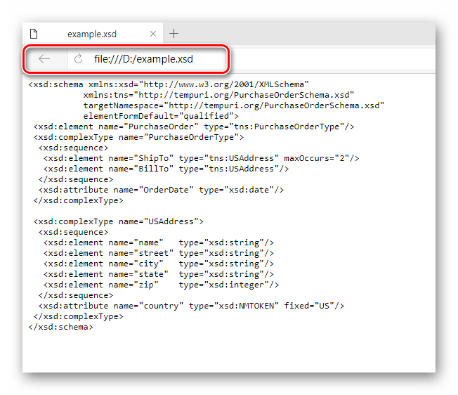 XSD файл в Яндекс Браузере