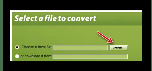 Загружаем файл PDF для преобразования в FB2 с помощью онлайн-сервиса Convert Files