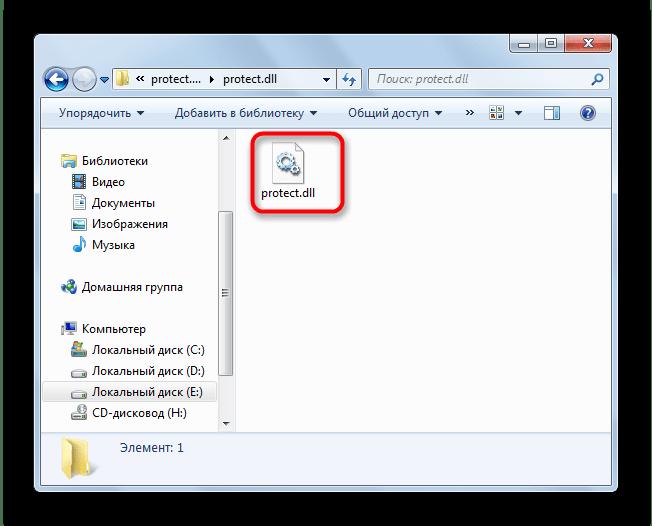 Загруженный на компьютер образец файла protect.dll