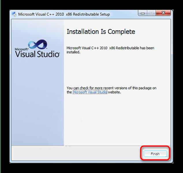 Закончить установку Microsoft Visual C++ 2010 Redistributable