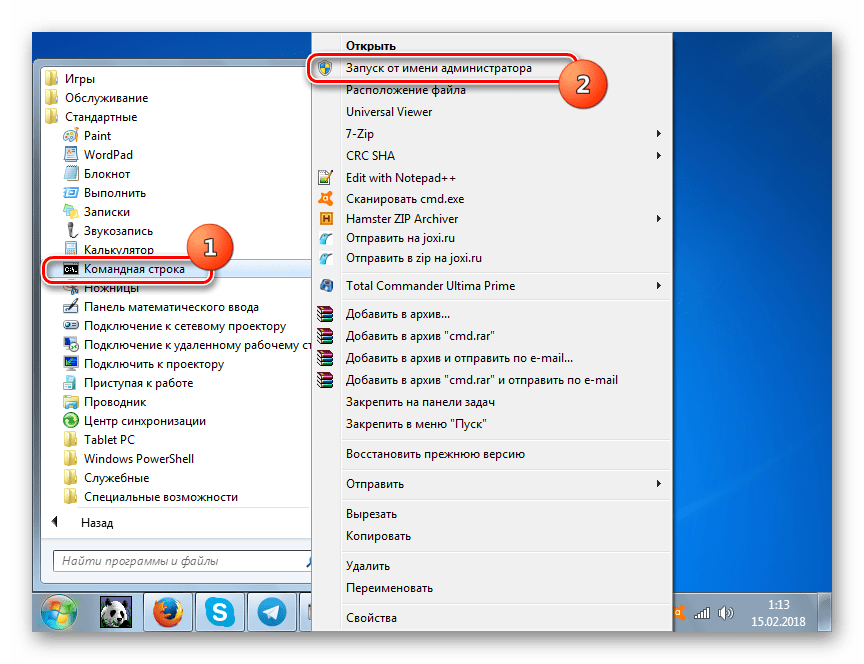 Запуск командной строки от имени администратора с помощью контекстного меню из папки Стандартные через меню Пуск в Windows 7