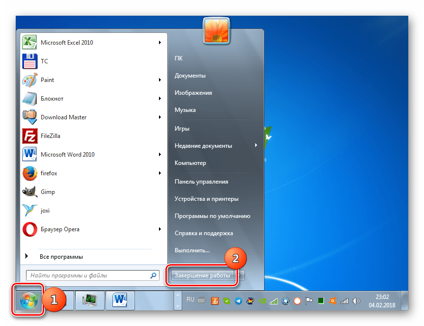 Завершение работы компьютера с помощью меню Пуск в Windows 7