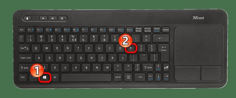 Зажатие специальной комбинации на компьютерной клавиатуре в операционной системе Виндовс 10