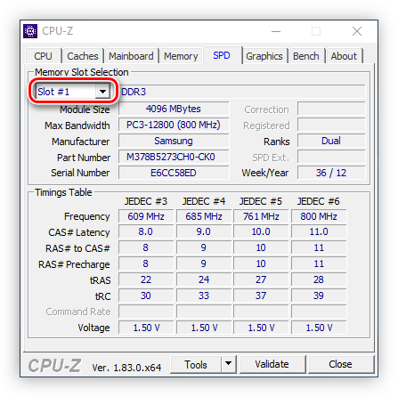 блок memory slot selection в программе cpu z