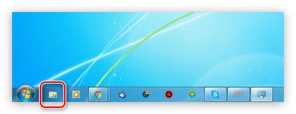 иконка проводника на панели задач windows