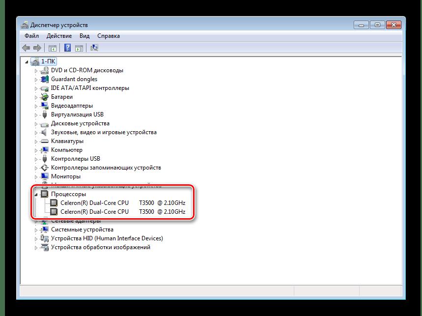 Информация о процессоре в диспетчере устройств