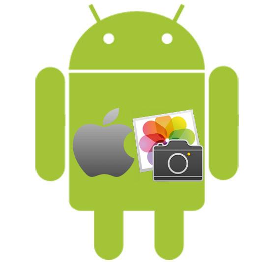 как перенести фото с айфона на андроид