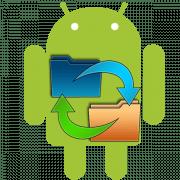 как перейти с андроида на андроид