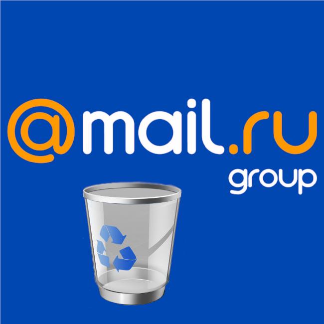 как полностью удалить mail.ru с компьютера