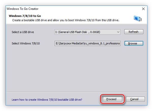 кнопка proceed в программе aomei partition assistant для создания диска windows to go