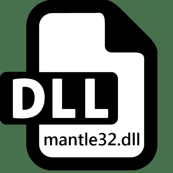 mantle32.dll скачать бесплатно