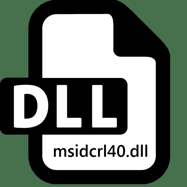 msidcrl40.dll скачать бесплатно