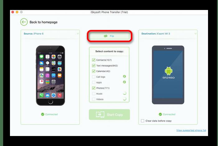 настройка устройств для переноса данных в iSkySoft Phone Transfer
