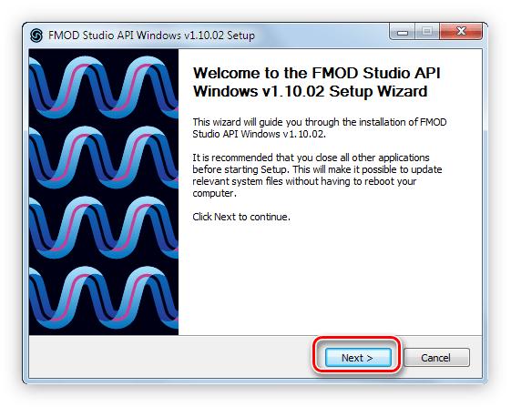 первое окно при установке пакета fmod studio api