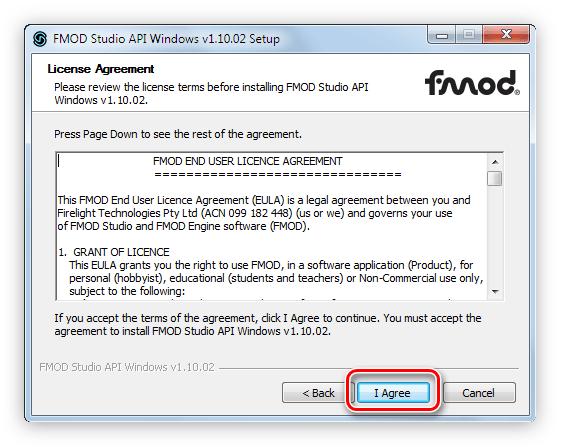 принятия условий лицензионного соглашения при установки пакета fmod studio api