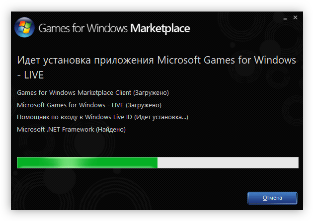 процесс установки всех компонентов games for windows live