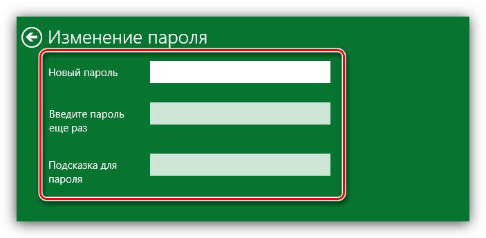 снятие пароля с учетной записи на windows 10