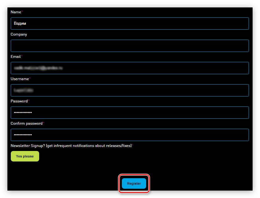 страница регистрации на сайте fmod