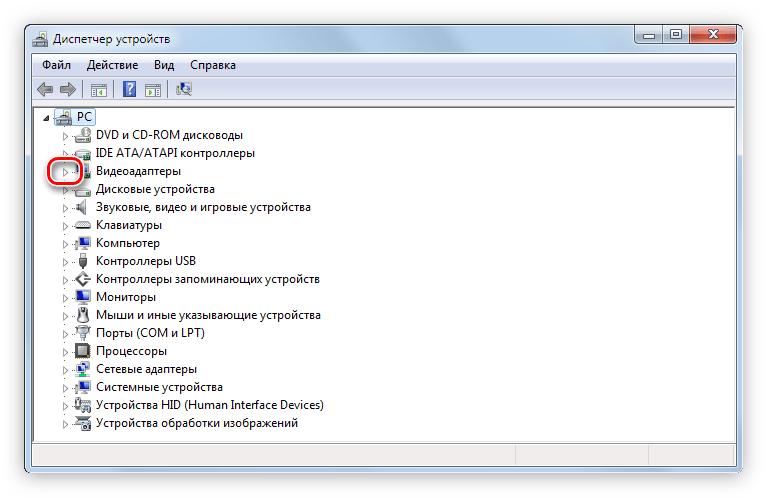 стрелочка для разворачивания списка драйверов устройства в диспетчере устройств