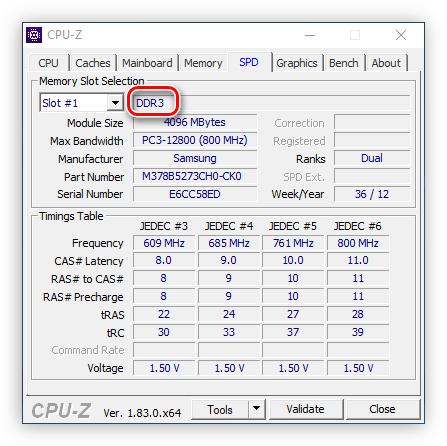тип оперативной памяти в программе cpu z