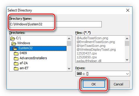 указание директории в которую будет установлена библиотека dsound.dll в программе dll suite