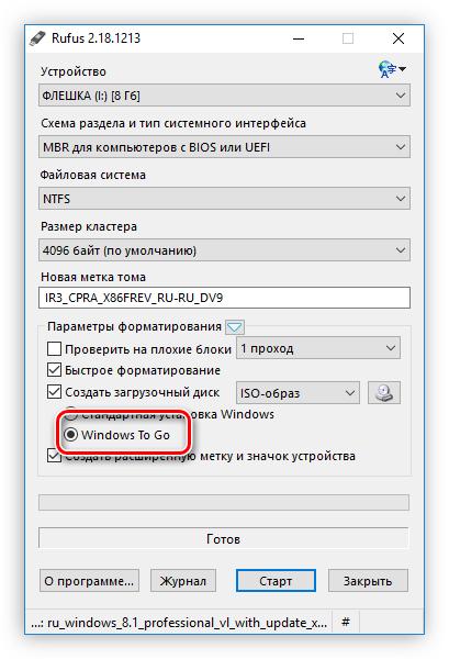 установка переключателя в положение windows to go в программе rufus