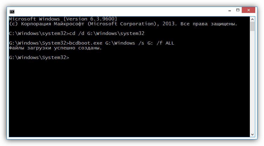 внесение изменений в системный загрузчик windows to go