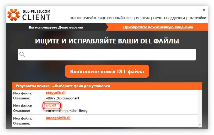 zlib.dll gratis
