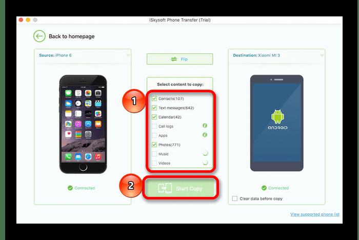 выбор данных для переноса в iSkySoft phone transfer