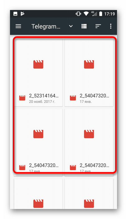 выбор файлов для загрузки в dropbox на android