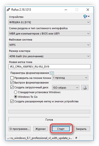 запуск создания диска windows to go в программе rufus