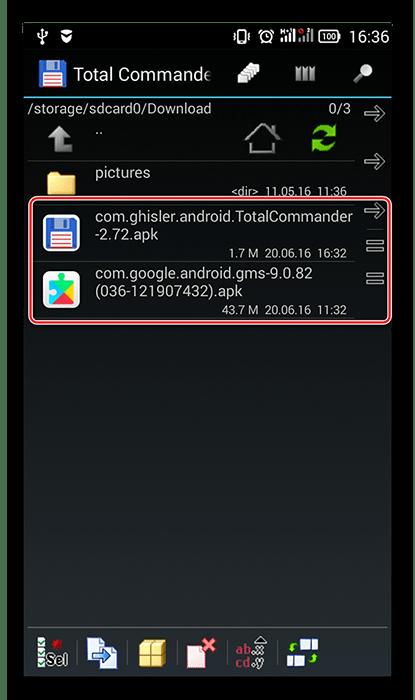 APK-файл приложения для Android