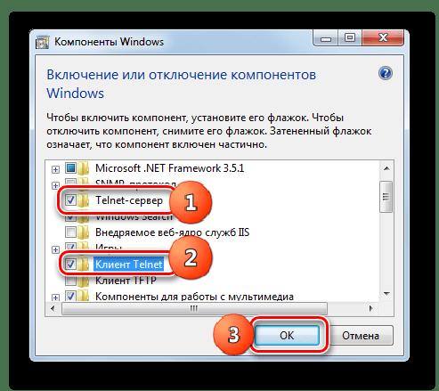 Активация клиента и сервера Telnet в окне Включение или отключение компонентов Windows в Windows 7