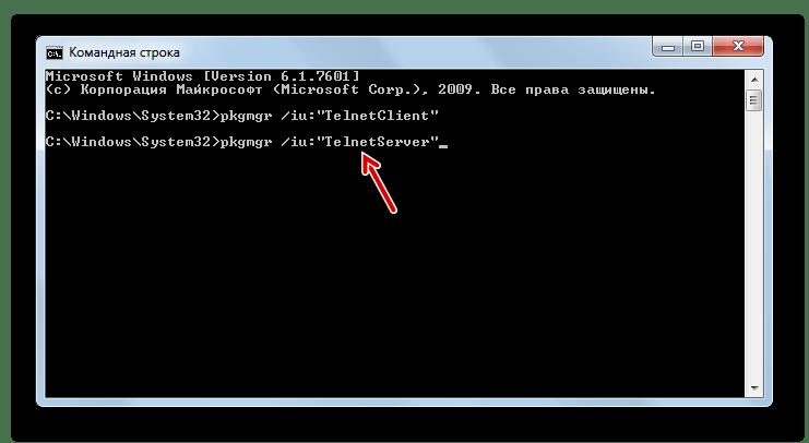 Активация сервера telnet путем введения команды в Командной строке в Windows 7