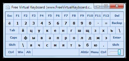 Бесплатная виртуальная клавиатура для Windows Free Virtual Keyboard