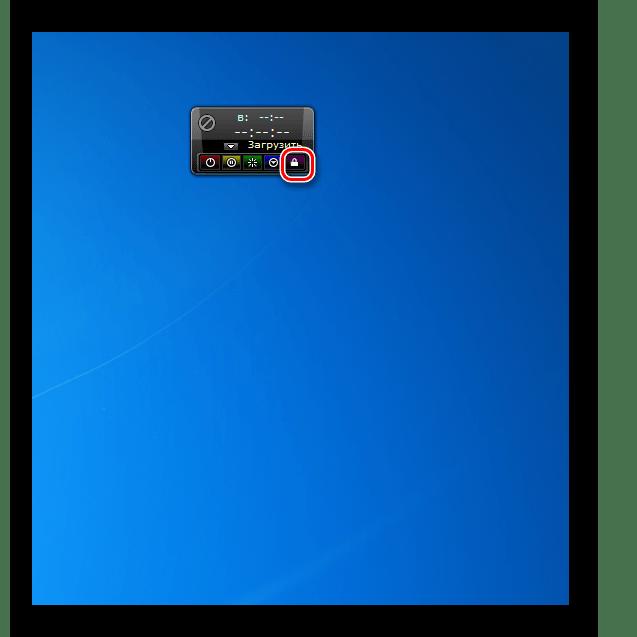 Блокирование системы в гаджете AutoShutdown в Windows 7