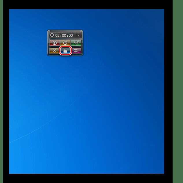 Блокировка компьютера в гаджете System Shutdown в Windows 7