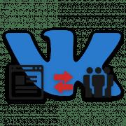 Чем отличается группа от публичной страницы ВКонтакте