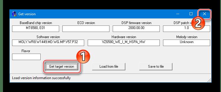 Doogee X5 MAX Maui Meta Get Target Version