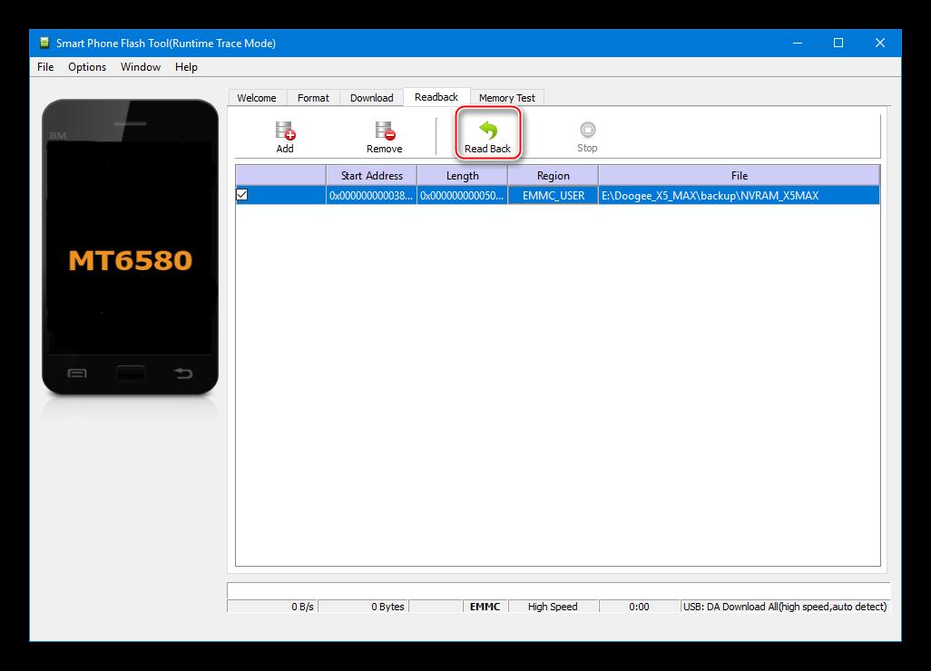 Doogee X5 MAX SP Flash Tool бэкап NVRAM начало создания