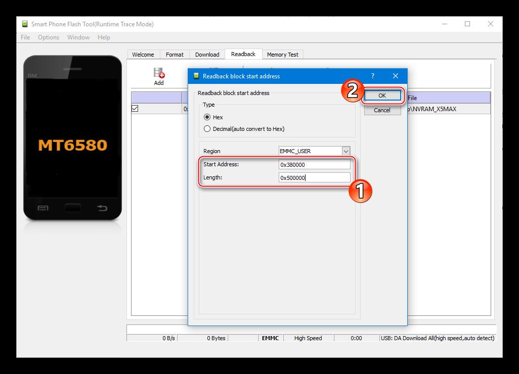 Doogee X5 MAX SP Flash Tool бэкап NVRAM, параметры вычитки дампа