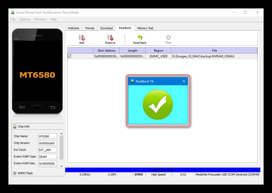 Doogee X5 MAX SP Flash Tool бэкап НВРАМ создан