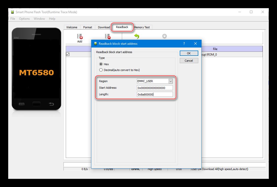 Doogee X5 MAX полный бэкап прошивки через SP Flash Tool