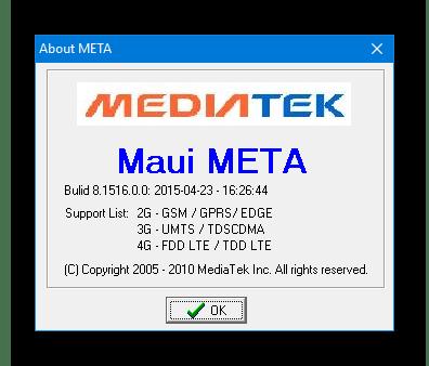 Doogee X5 MAX программа Maui Meta для восстановления NVRAM и IMEI