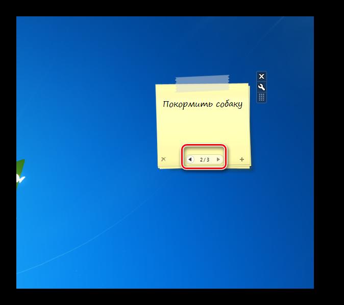 Элемент навигации между страницами в интерфейсе гаджета стикеров Chameleon Notescolour на Рабочем столе в Windows 7
